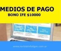 ANSES: Elegir medio de pago para cobrar Bono IFE